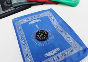 narita muslim personals Results for , odaiba, muslim and dvd, cd, video & games in japan.